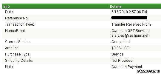 888bux - платит моментально, скин выплаты cashium - платит, выплата 888bux - платит моментально urobux - выплата tebux- платит моментально!